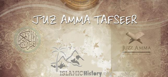Juz Amma Tafseer